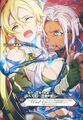Sword Art Online Vol 17 - 007.jpg