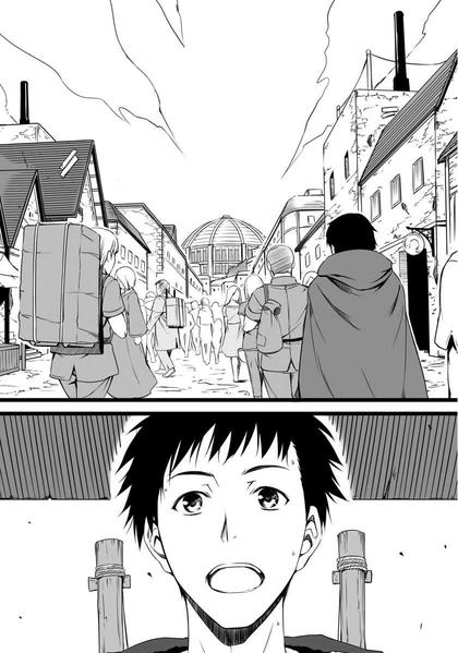 File:Takarakuji (08).png