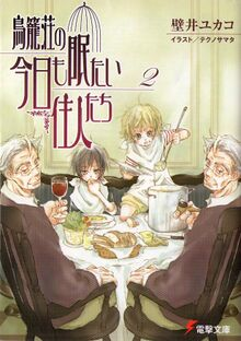 Volume 2 Cover